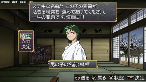 oreshika_0990.jpeg