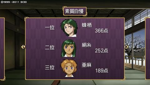 oreshika_0994.jpeg