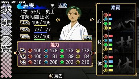 oreshika_0995.jpeg