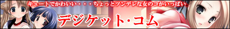 banner_cust2.jpg