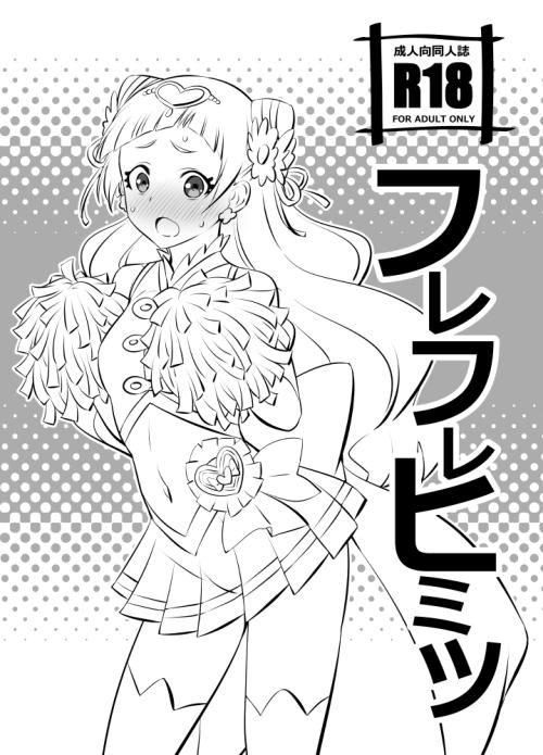 ヒミツサンプル001