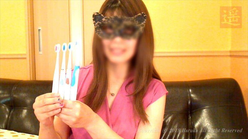 【一般】 電動歯ブラシでGスポットをブラッシングしたらお潮が吹き続けちゃいました♡