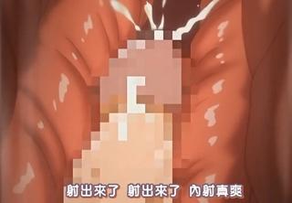 ジュヴナイルポルノグラフィ THE ANIMATION