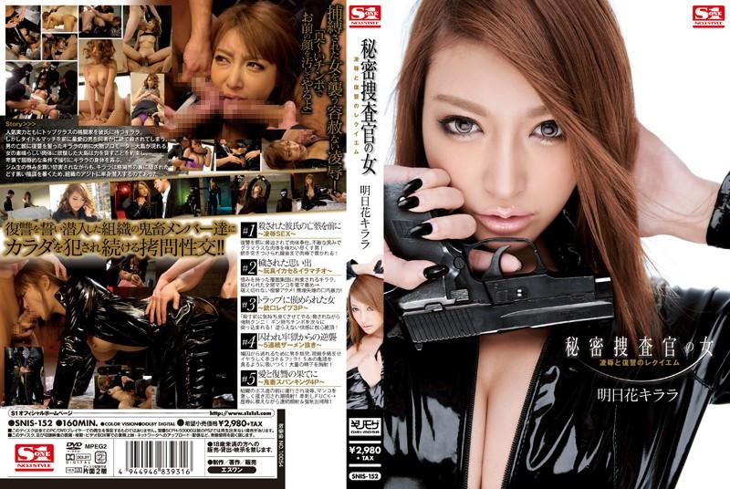 リアル峰不二子のようなエロい身体の女捜査官が悪の組織に捕まり性的拷問を受け続けた結果・・・。