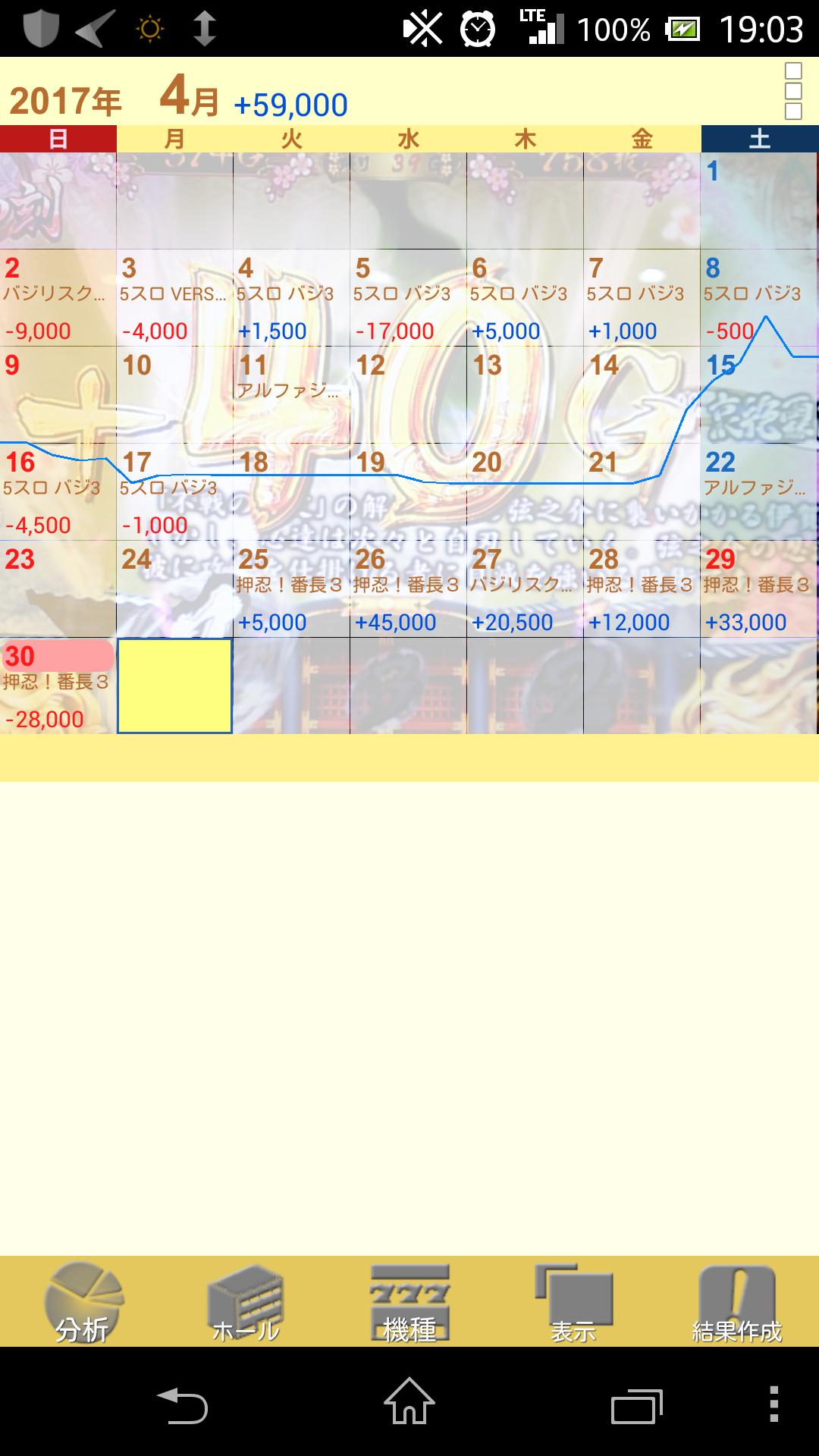 Screenshot_2017-04-30-19-03-49.png