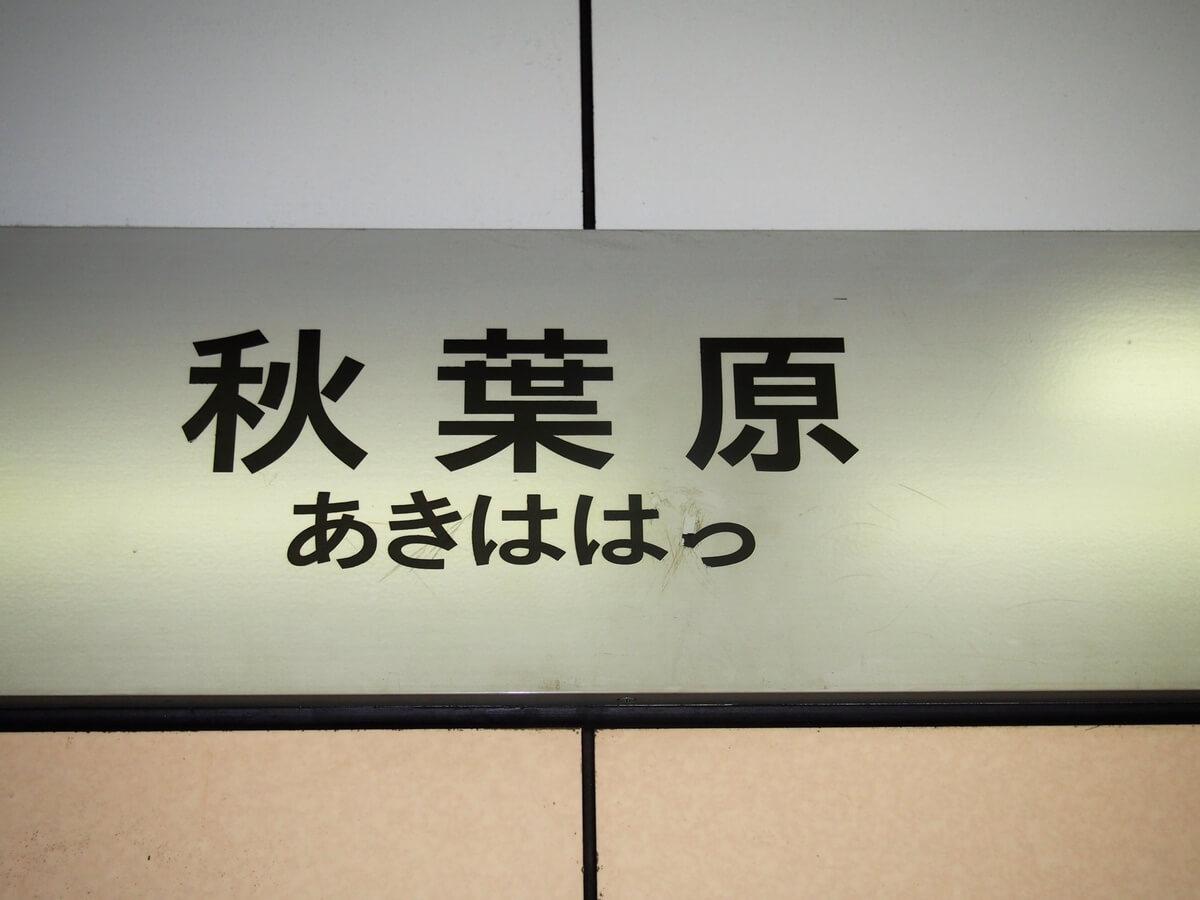 2017-02-01-goji_m.jpg