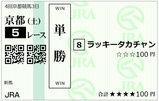 luckytakachan1.jpg