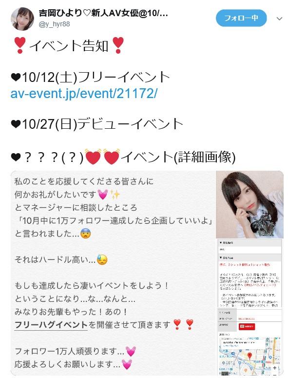yoshioka10000.jpg