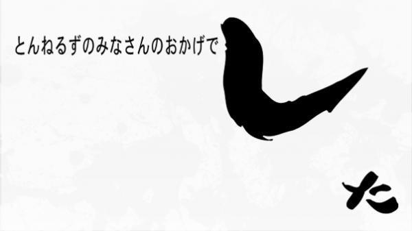 001-28.jpg
