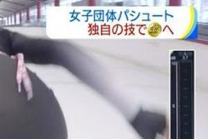 【エンタメ画像】【画像】NHKさん、スケートにてエ□すぎるカメラアングルを披露してしまう!!!!!!!!!!!!!!!!!!!!!!!!!!!!!!!!!