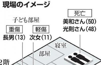 20190926-00000073-asahi-000-views1.jpg