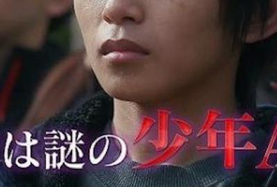 【エンタメ画像】【画像】元こども店長・加藤清史郎(16)の現在がイケメンすぎる!!!!!!!!!!!!!!!!!!!!!!!!!!