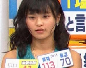 【エンタメ画像】【GIF画像】小島瑠璃子の柔らかそうなお●ぱいで抜きたいヤツはちょっと来い★