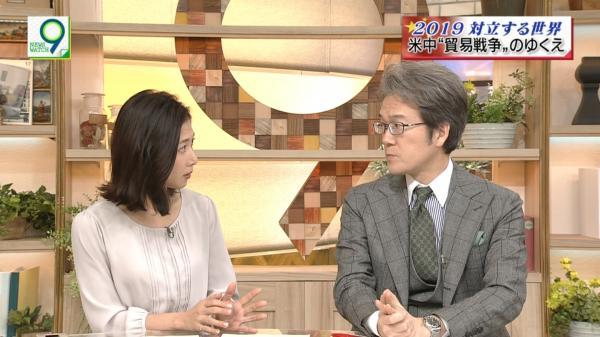 【最新画像】NHK 桑子真帆アナのお●ぱいがロケット