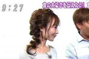 【エンタメ画像】【画像】新山千春(37)のお●ぱいってこんなにデカかったのかよ★★★★★★★★★★★