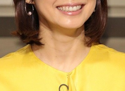 【エンタメ画像】【最新画像】石田ゆり子(48)の現在がいくらなんでも即ハボすぎる!!!!!!!!!!!!!!!!!!!!!!!!