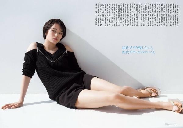 hirosu12.jpg