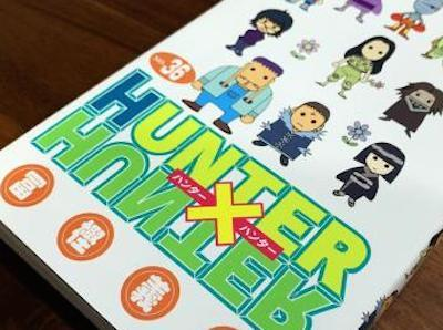 hunter-x-hunter_20181121105802s1.jpg