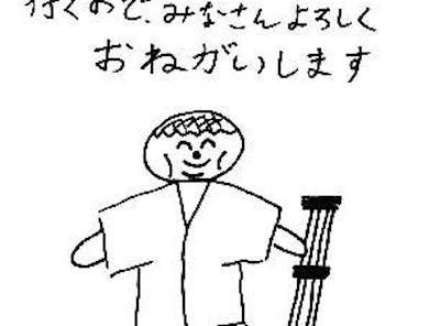【エンタメ画像】【画像】安田大サーカスのHIROの日記が本気でヤバすぎる!!