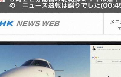 【放送事故】NHKで信じられない放送事故!!!!