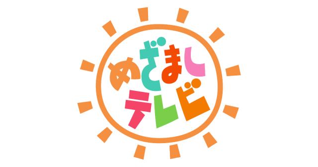 memamganga4.jpg