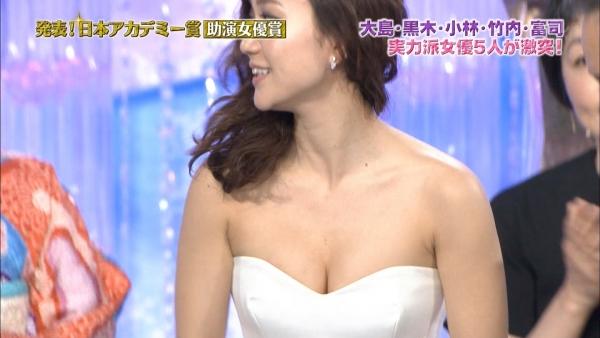 ooyuko20.jpg