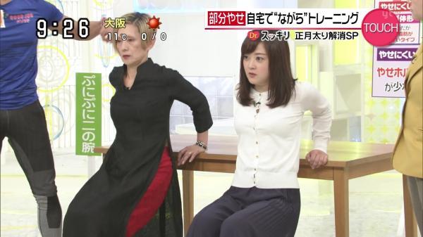 【画像】水卜麻美アナの最新お●ぱいがやっぱりデケ