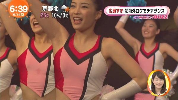 suzuhi17.jpg