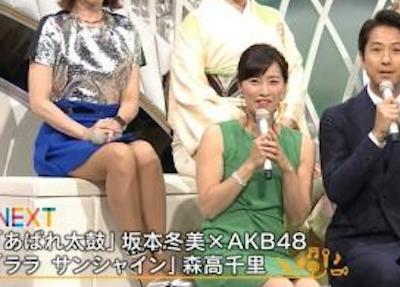【エンタメ画像】【最新画像】森高千里さん(49)、流石にオバさんになってしまう!!!!!!!!!!!!!!!!!!!!!!!!