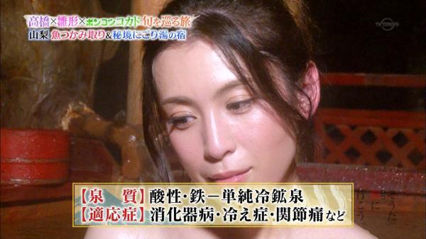 【エンタメ画像】【画像】雛形あきこ、ビキニ姿を久方ぶりに披露!岡村隆史「雛形でマスターベーションした」
