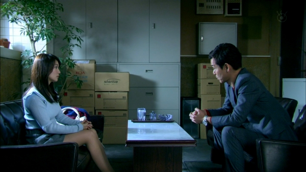 yuushima18.jpg