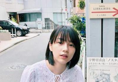 【エンタメ画像】【最新画像】のん(能年玲奈)、Hな胸元の服を着てしまう!!!!!!!!!!!!!!!!!!!!!!!!