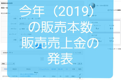 VOL12,(公表しまくり)マイプロフ riku.jpg