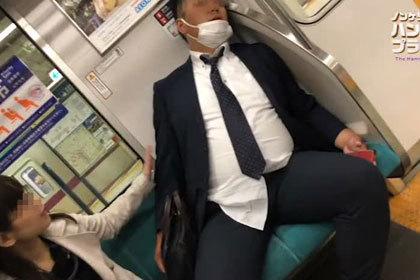 泥酔リーマン(痴女編)