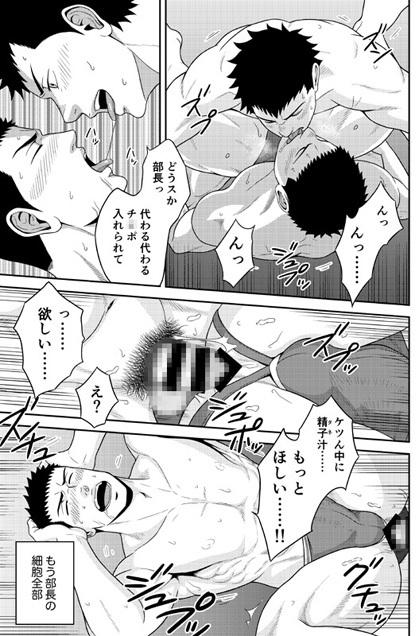 [goosebumps] の【ダブルチェック】