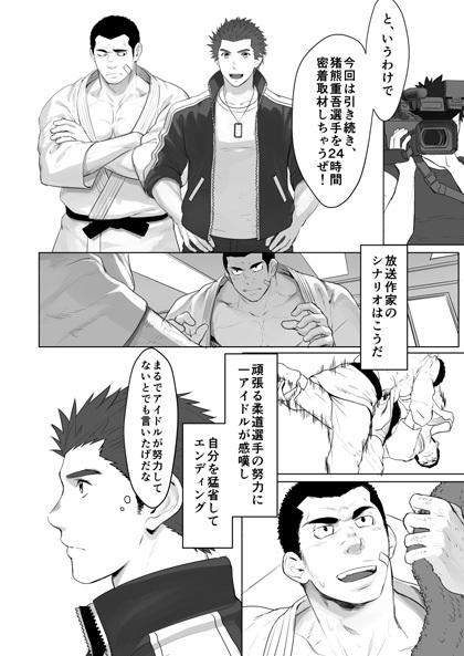 [代入道雲] の【セルプロ!episode0】