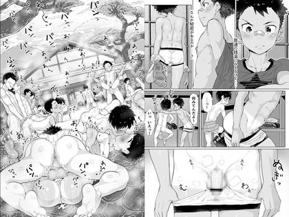 [ダンジエンジン] の【オスガキ銭湯-Bad Boy Bathhouse-】