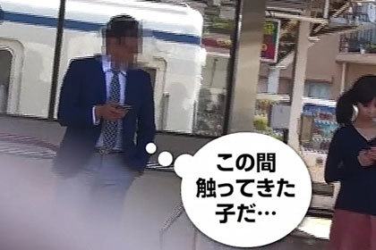 suit fantasy gomi12