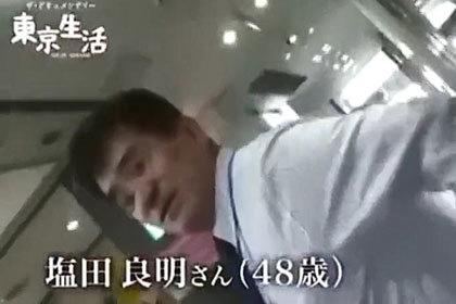 Daddy Japanese.jpg