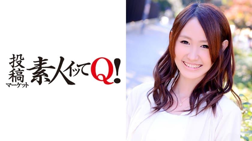 貧乳スレンダー受付嬢メロメロ人生初潮噴きイキまくり初撮り映像!!