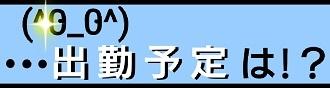 s (3)