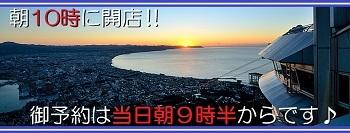 日の出 (4)