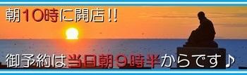 日の出 (3)