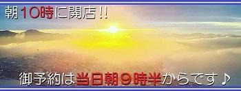 日の出 (2)