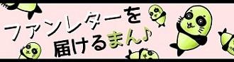 fan13_2018022510385095e.jpg