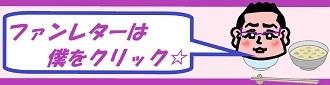 fan18.jpg
