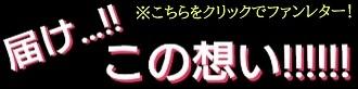 fan6_20180119151609ce2.jpg