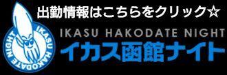 ikasu1_2018030909244396c.jpg