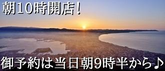 kaiten1_20180217085256366.jpg