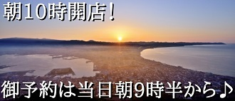 kaiten1_20180223084618795.jpg
